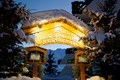 Hotel Les 3 Vallees, Val Thorens (3 Valleys)